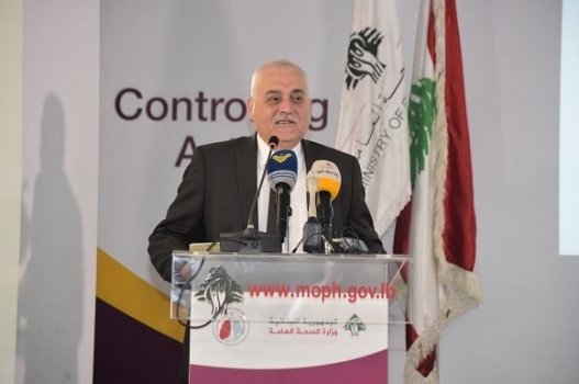 The Minister of Public Health Reveals the Circumstances behind the Case of Mohamad Rima and Launches the National Asthma Campaign